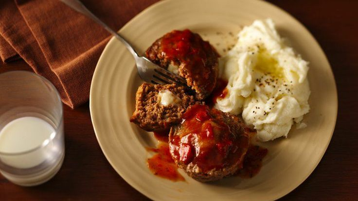 Cheese Stuffed Mini Meat Loaves | Meatloaf | Pinterest