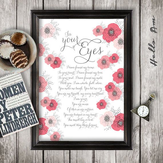your eyes wedding quote wedding vows framed quote print in