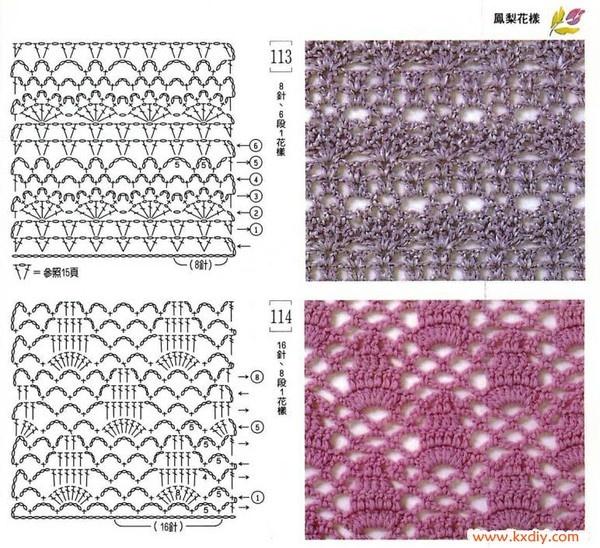 Crochet Stitches Chart : Crochet stitch charts Yep! Im a Hooker! Pinterest