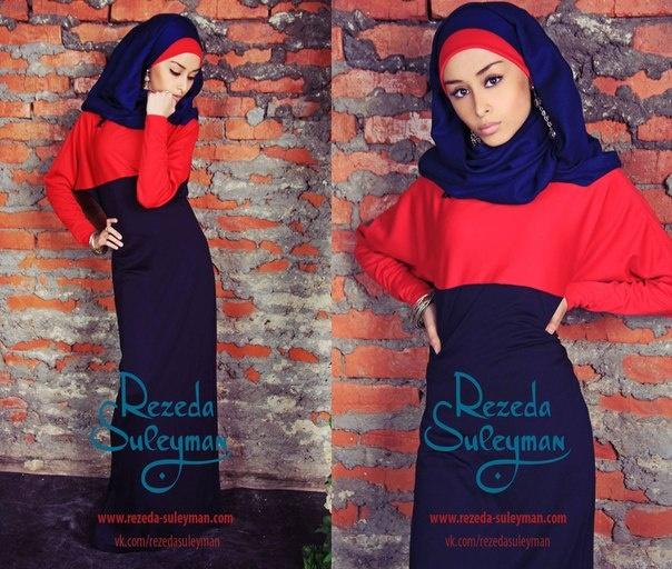 Мусульманский Одежда Хиджаб