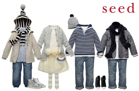 Seed children's clothing online