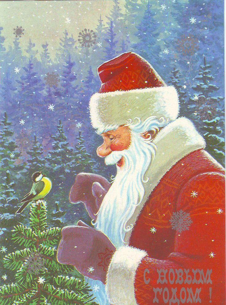 Дед мороз и снегурочка схемы вышивки