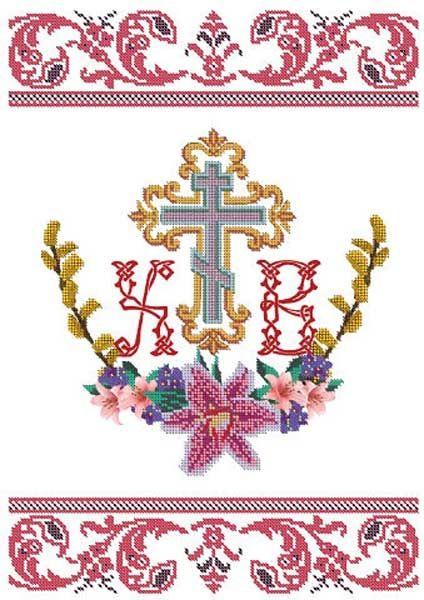 Www крест схемы вышивки 51