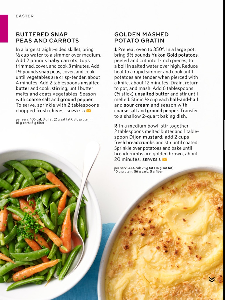 Buttered Snap Peas + Carrots and Golden Mashed Potato Gratin