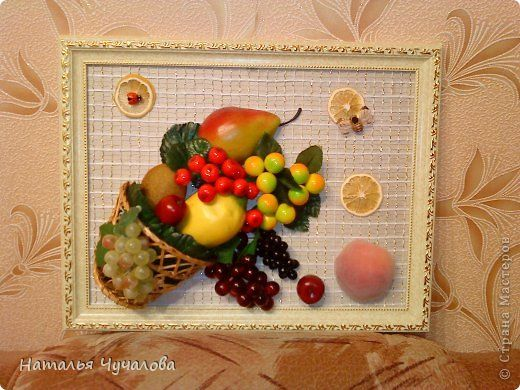 Картина фрукты своими руками