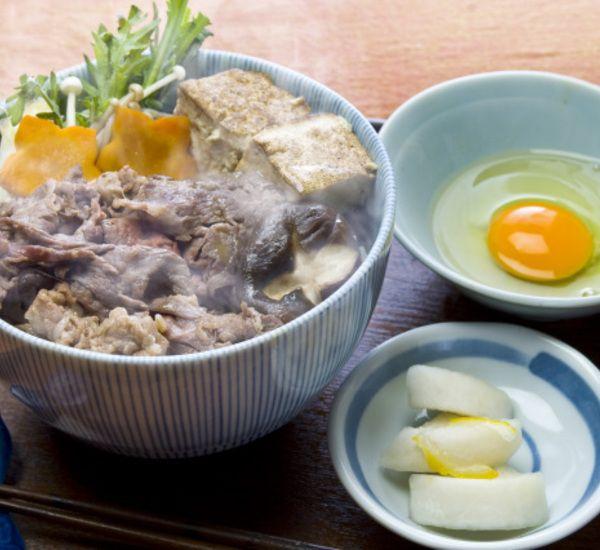Beef Sukiyaki Donburi Rice Bowl from Japan Centre.