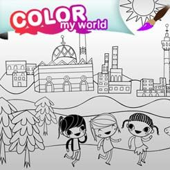 """Doing """"A World of Girls""""? Here are coloring pages and games for your troop"""