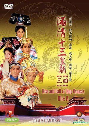 Hoàng Thành Tranh Bá