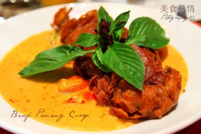 Beef Panang Curry #Thai | Recipes: South East Asian | Pinterest