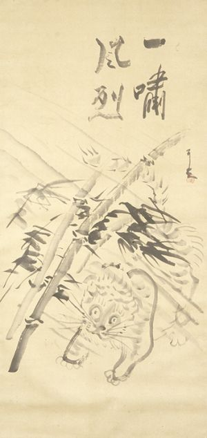 仙がい義梵の画像 p1_19