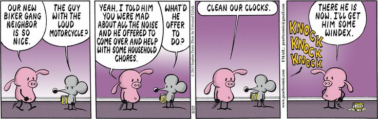 Pearls Before Swine demonstrates the importance of background knowledge