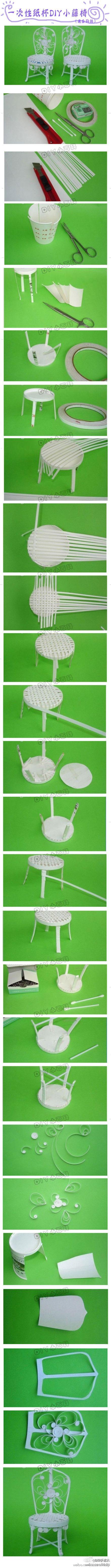 كيف تصنعين كرسي صغير للديكور من الورق بنفسك 4fbcc8079a5538b5399a