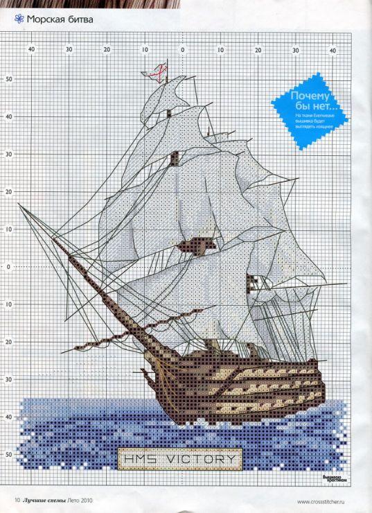Схемы старинных вышивок бисером 62