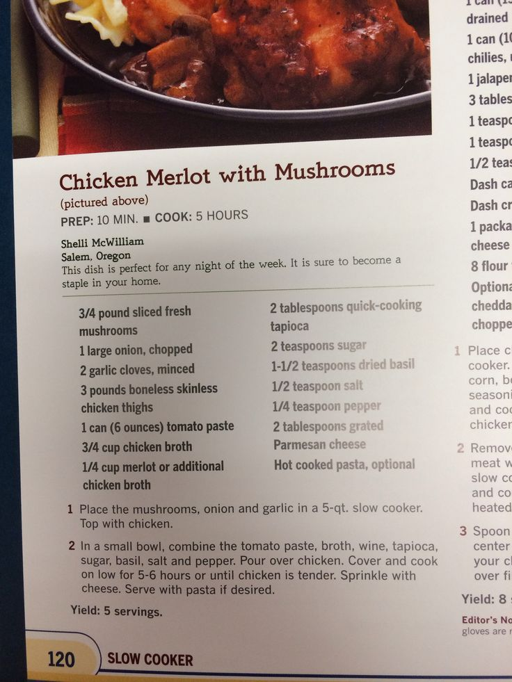 Chicken Merlot with mushrooms | Food ~ { crockpot recipes } | Pintere ...