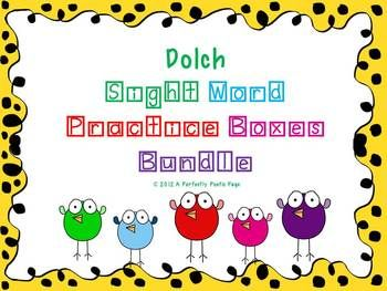 Dolch Sight Word Practice Boxes PowerPoint and Printables ~ Bundle: http://pinterest.com/pin/115052965452723705/