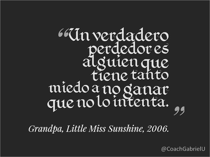 little miss sunshine essays Free sunshine papers, essays, and research papers conceptions of beauty in little miss sunshine - since the miss america pageant was established in 1921.