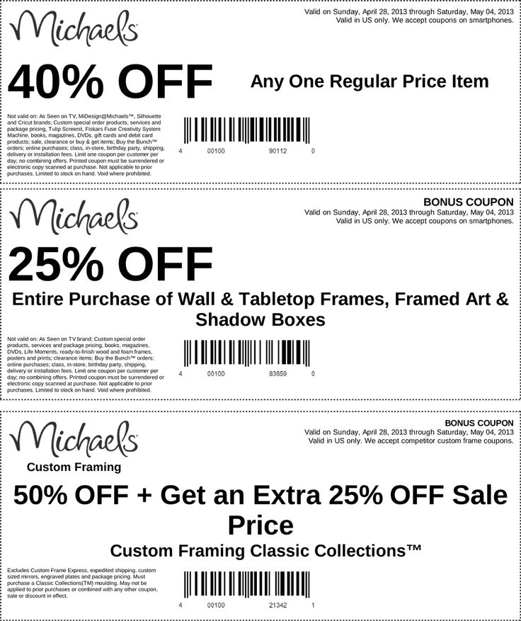 Coupons for michaels 2018 - Victoria secret coupon code free ...