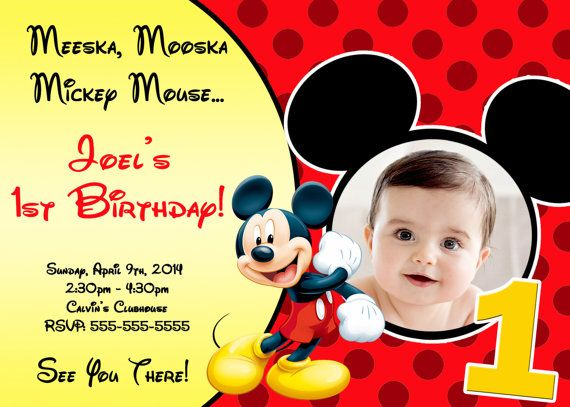 Mickey Mouse Clubhouse Invitation Wording for perfect invitations template