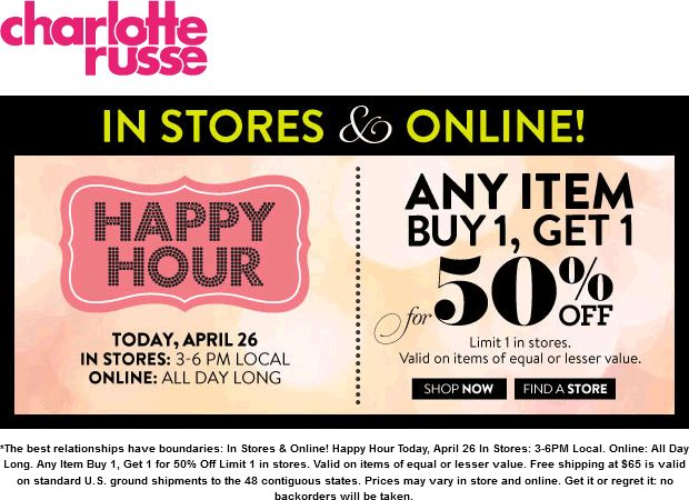 photo regarding Charlotte Russe Printable Coupons identify Charlotte russe printable coupon codes oct 2018 - Toys r us