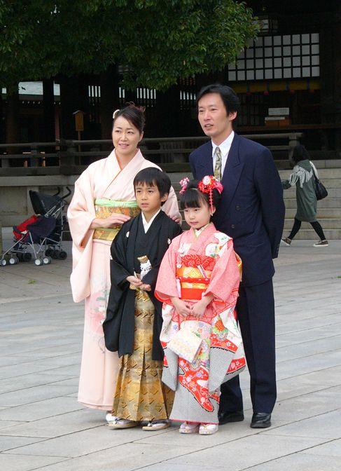 Japanese Family Culture Pinterest