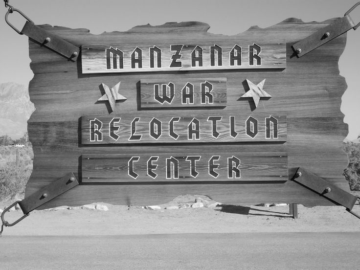comparison of concentration camps to japanese internment essay Similarities between the japanese internment camps and the jewish concentration camps.