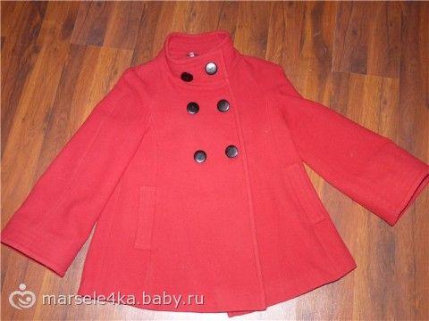 Перешить пальто своими руками для девочки 32
