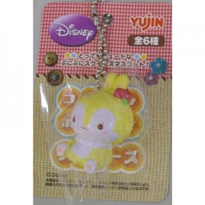 Yujin Disney Baby Miss Bunny Squishy. Squishies Pinterest