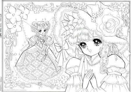 Fairy And Jewelry Doryi