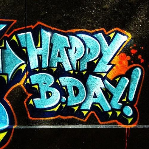 Поздравления с днём рождения в стиле граффити 78