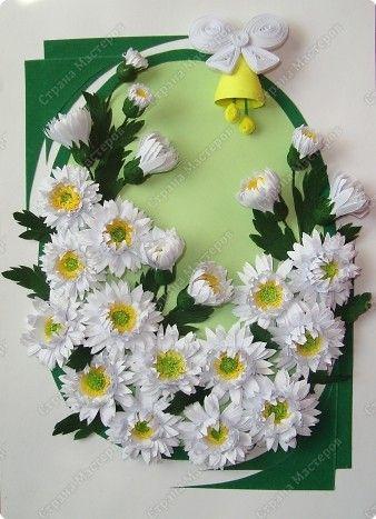 Квиллинг хризантема мастер класс