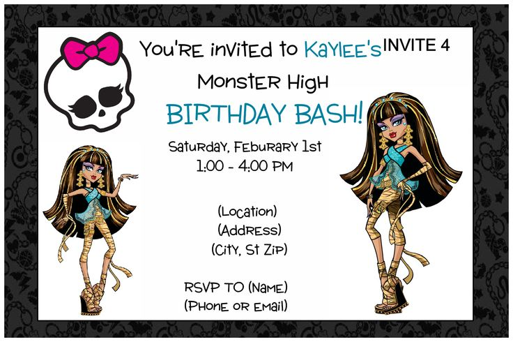 ... High invitation- click to order | Birthday Invitations | Pinterest: pinterest.com/pin/244812929718377627