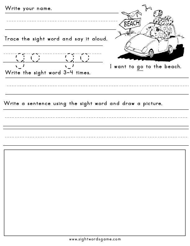 Education  Pinterest Sight word now sight word worksheets  worksheets