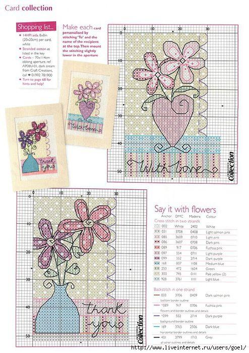 Вышивка открытка к дню рождения схема