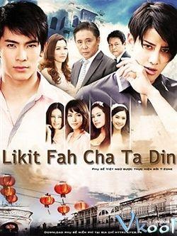 Hai Số Phận – Thái Lan