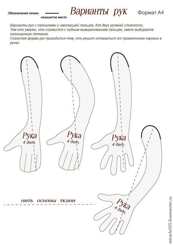 Как сделать самые разные украшения из атласных лент своими