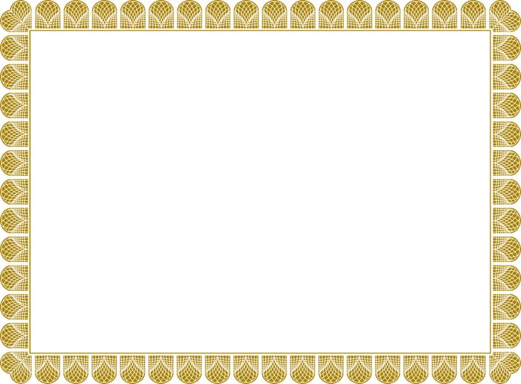 Free Printable Certificate Border Templates