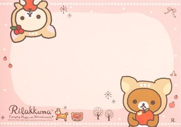 Kawaii memo paper - Rilakkuma Christmas | Imprimibles A (simultaneous ...