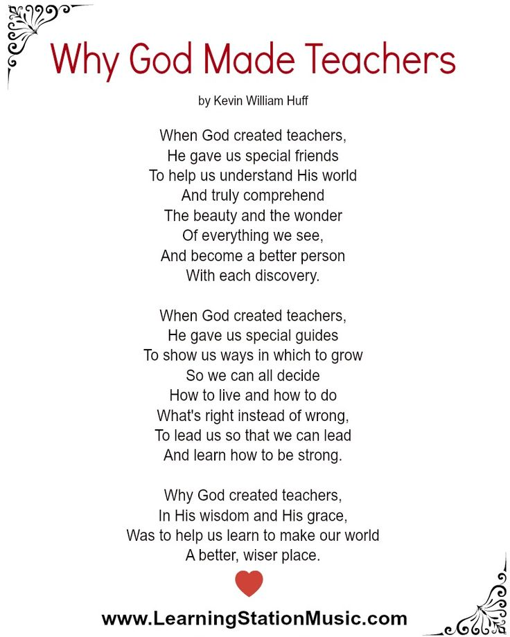 Inspirational Poems For Teachers Inspirational Poems About