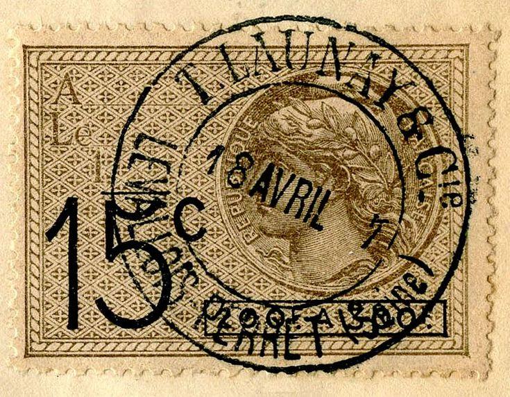 Часть 4 - Почтовые марки