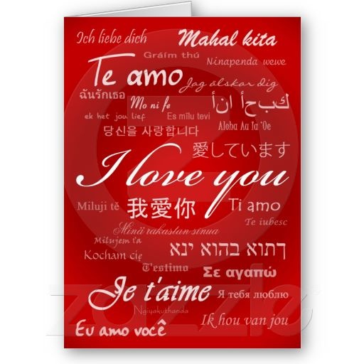 valentine's day greeting card verses