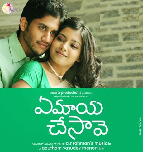 ... maaya chesaave- naga chaithanya movie | Telugu movies posters n Ph