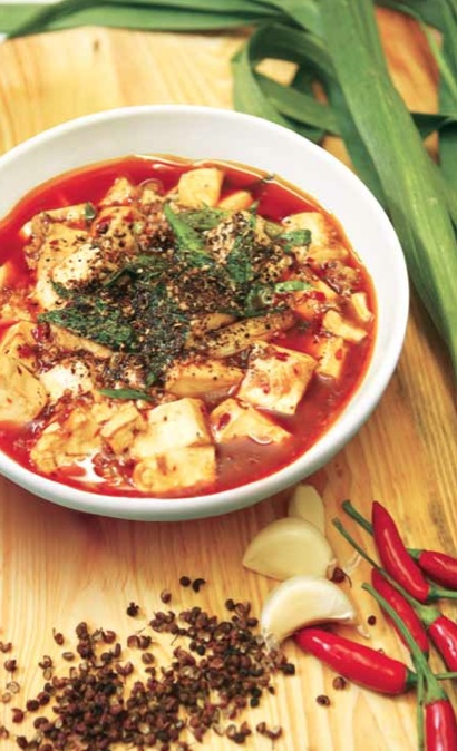 Recipe: Mapo Tofu | Great food 1 full | Pinterest