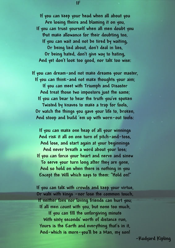 If By Rudyard Kipling Essay