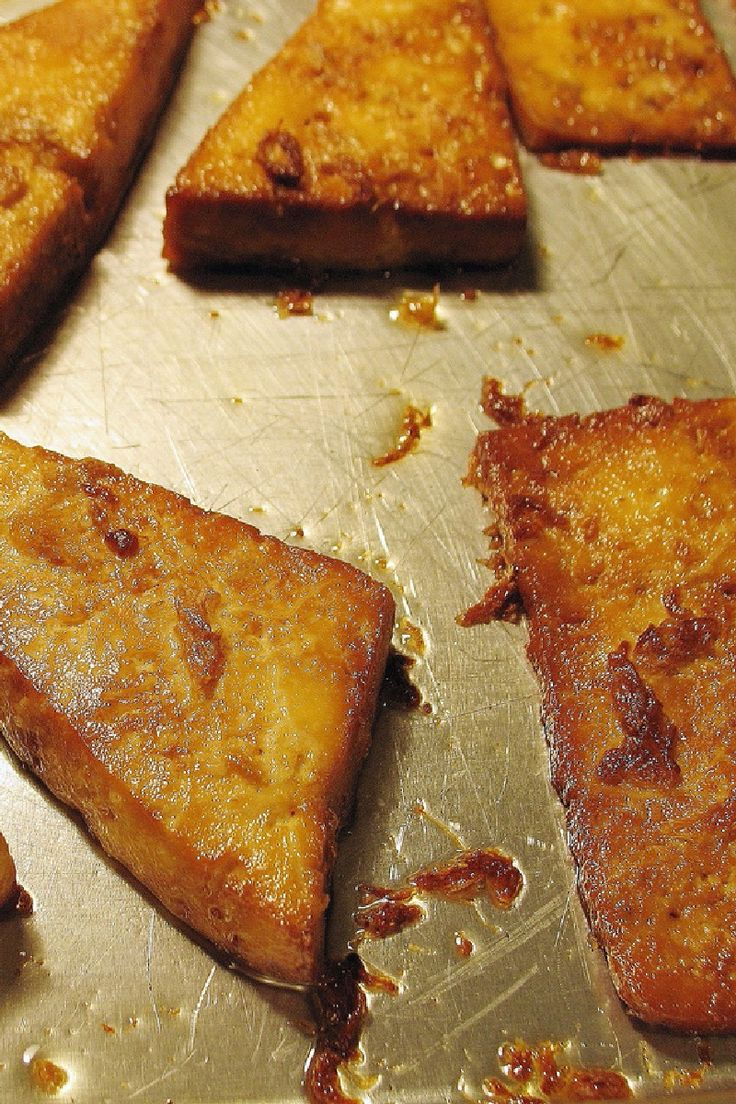 Asian Style Savory Baked Tofu | Recipe
