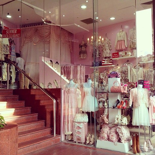 Cute and cheap clothing stores
