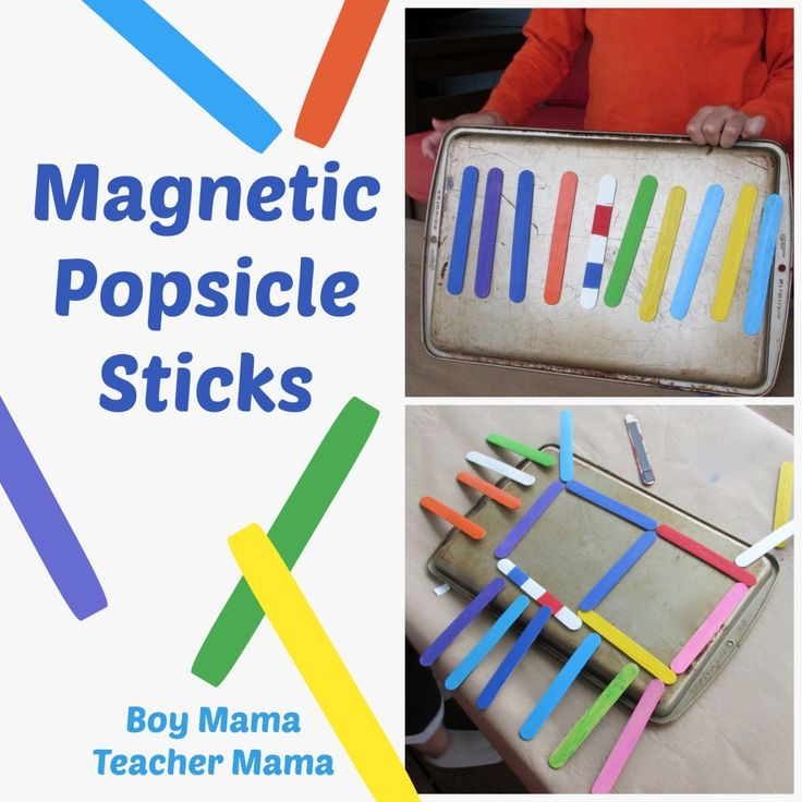 Boy Mama Teacher Mama | Magnet Popsicle Sticks