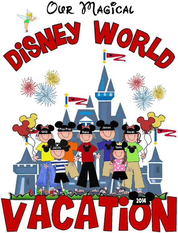 Disney vacation tshirt package for 7 6 adult 1 kids by siblingts 98