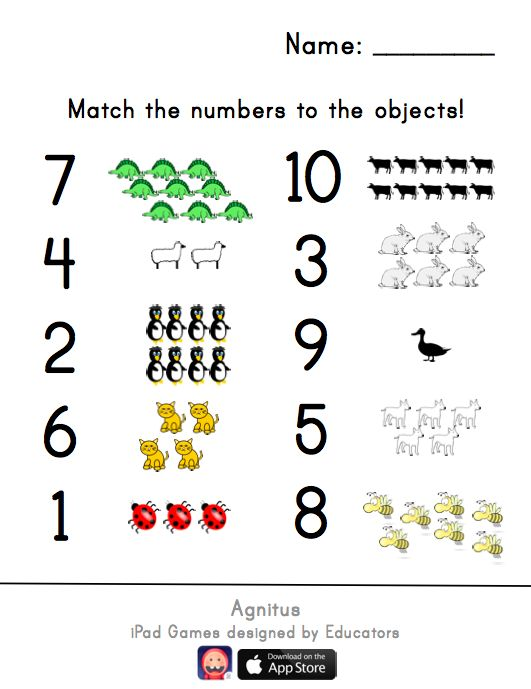 Match the Numbers Worksheet | English Class | Pinterest