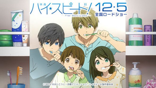 Peppermint anime facebook