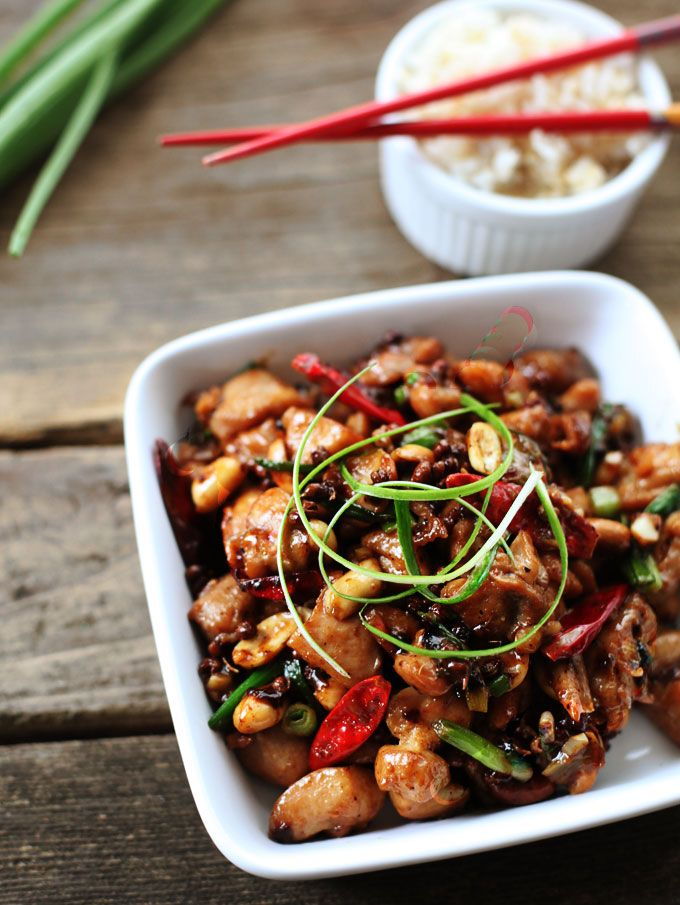Kung Pao Chicken Recipe | Easy Chinese Food Restaurant Recipes ...